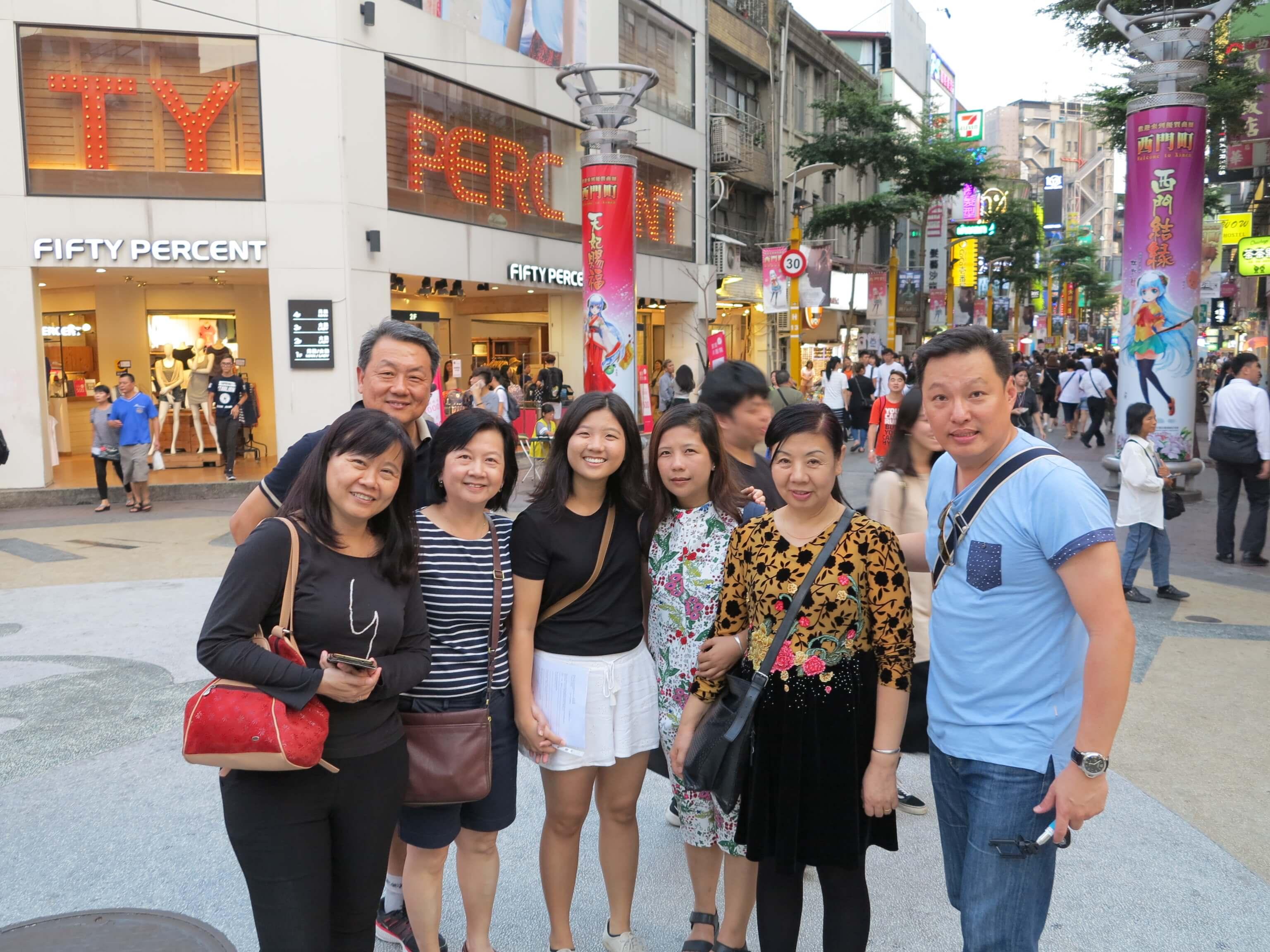 NEG @ Taipei (4)